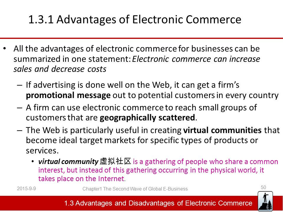 electronic commerce advantages and disadvantages Get an answer for 'what are some advantages and disadvantages of internet use for children and adults' and find homework help for other social sciences questions at.