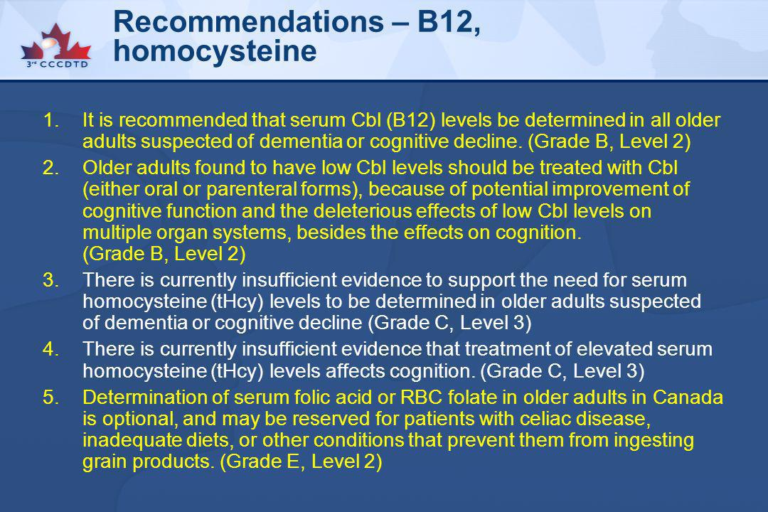 Recommendations – B12, homocysteine