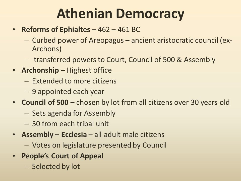 ostracism in athenian democracy The most dramatic example of direct democracy in 5th-century athens is the  system of ostracism, used from about 487 to 417 anyone.