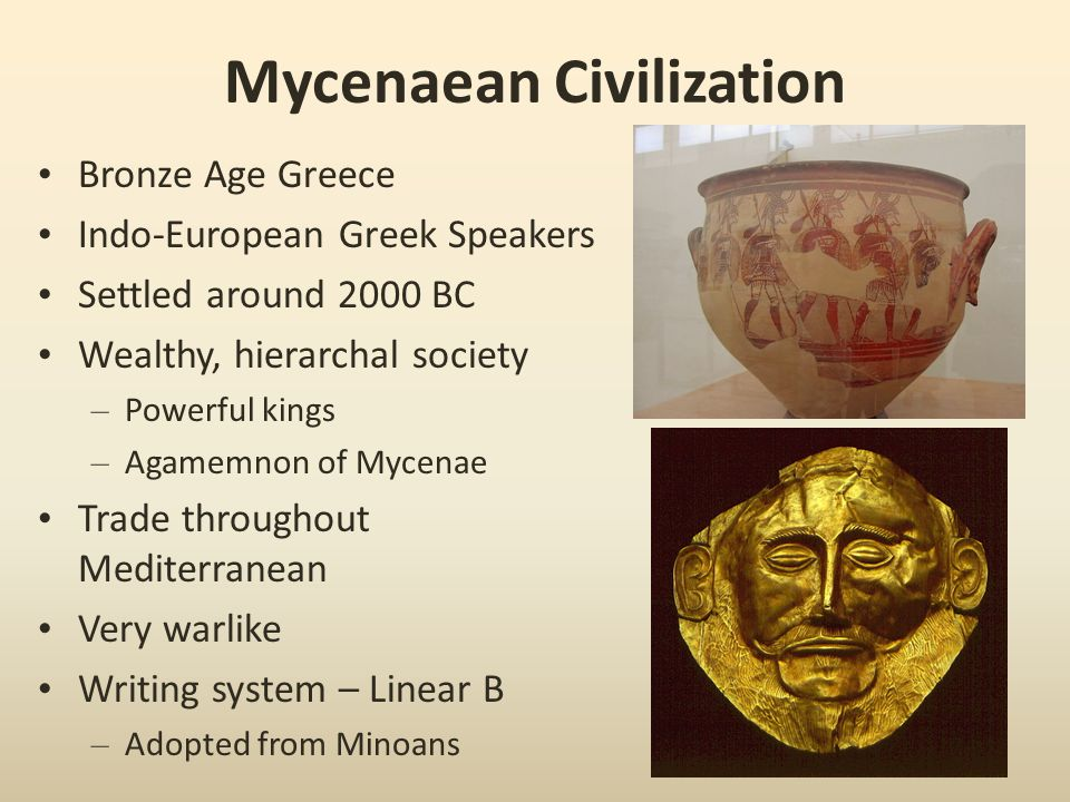 the contribution of the ancient greek and roman civilization on western civilization This video is about ancient greece ancient greece contribution to the western civilization movie trailer- hunter kingwill.