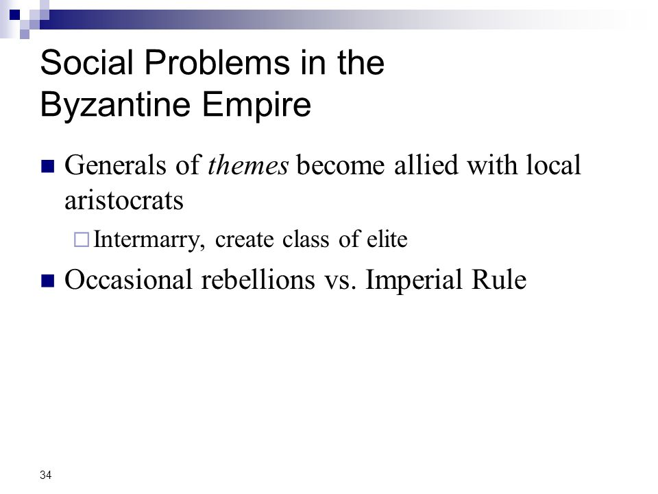 The challenges of imperial rule