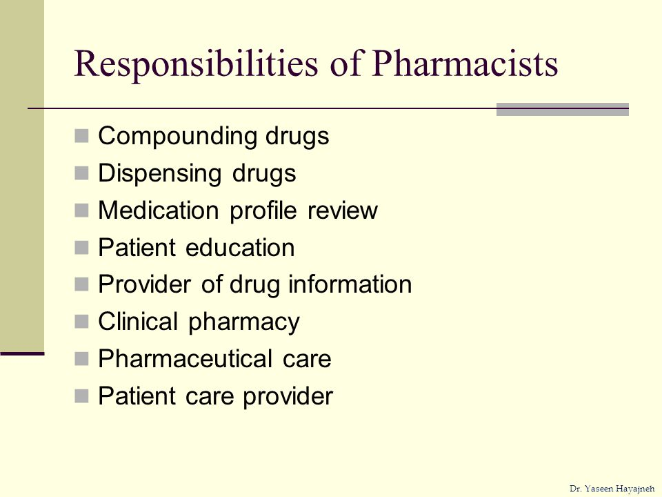 Pharmacy Services Ppt Video Online Download