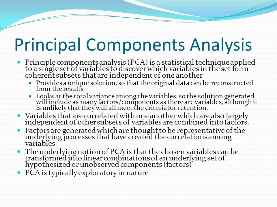 difference between principal component analysis and factor analysis pdf
