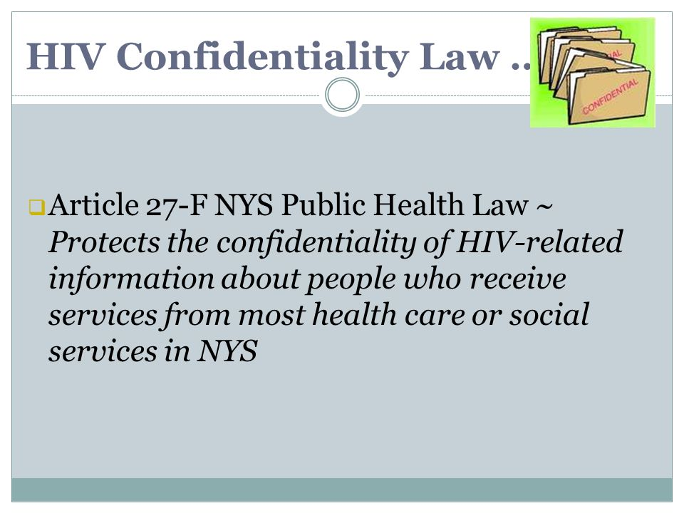 articles regarding health care confidentiality
