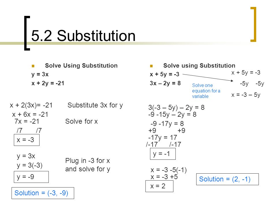 Systems of equations number of solutions: fruit prices (2 of 2)