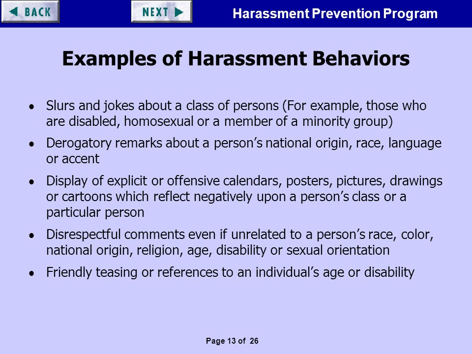 Samples of sexual harassment policy
