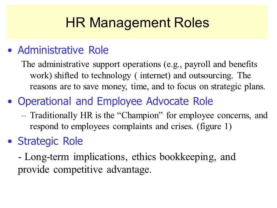 """role of hr in mergers Hr – an orchestrator in mergers and acquisitions """"the correct spelling of m&a begins with hr"""" – that's what jeffrey a schmidt had to say about the role of hr in mergers and acquisitions."""