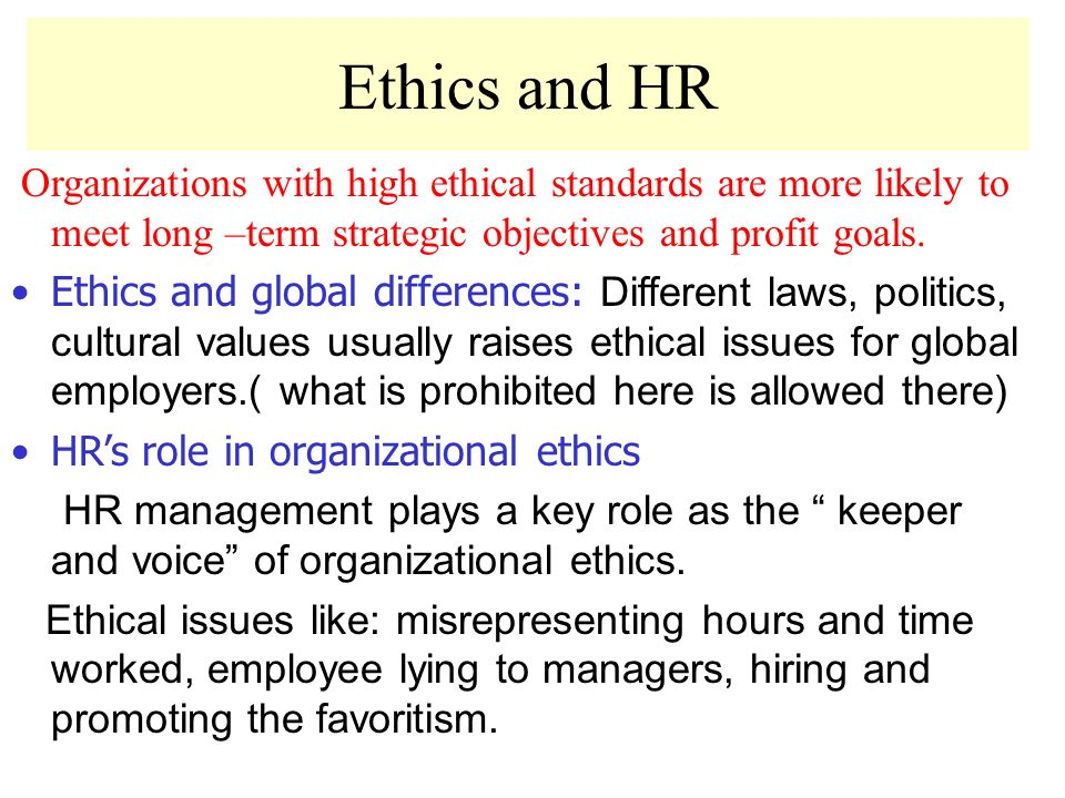 A List of Ethical Issues for Human Resource Management