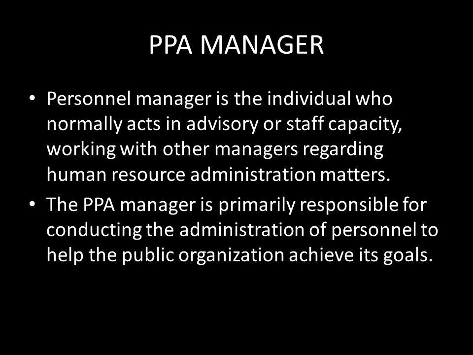 PPA MANAGER