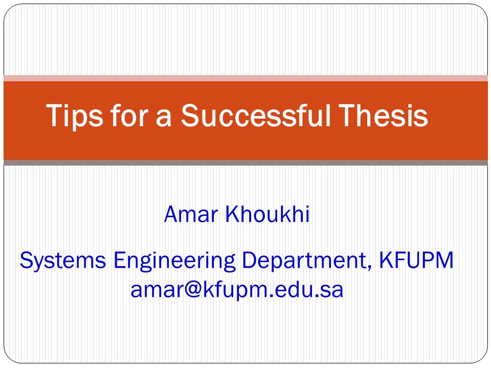 kfupm thesis library