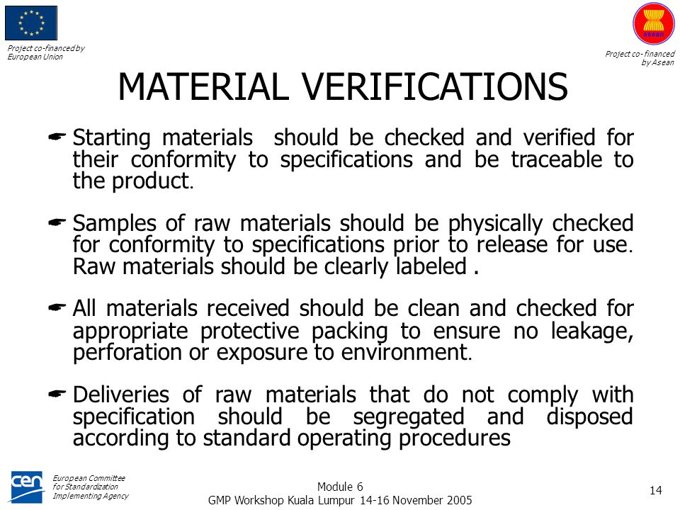 MATERIAL VERIFICATIONS