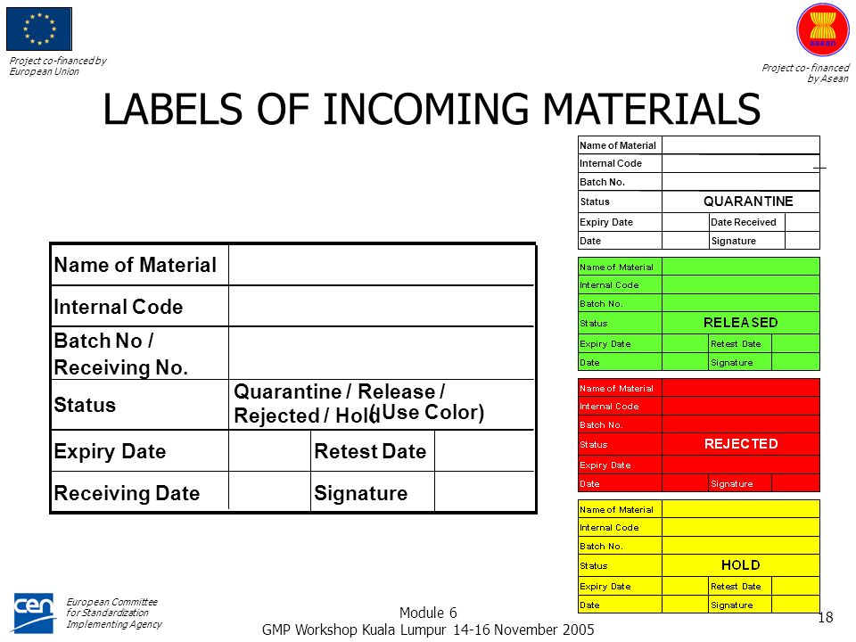 LABELS OF INCOMING MATERIALS