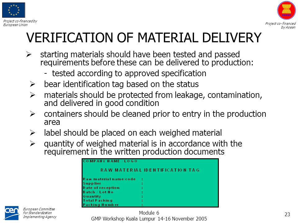 VERIFICATION OF MATERIAL DELIVERY