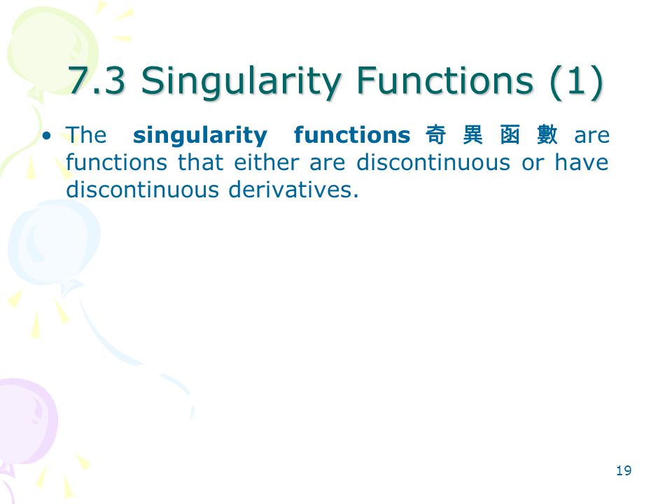 singularity functions Build customization these docs are for  imageenvironment variablesall environmental variables are parsed by singularity python helper functions,.
