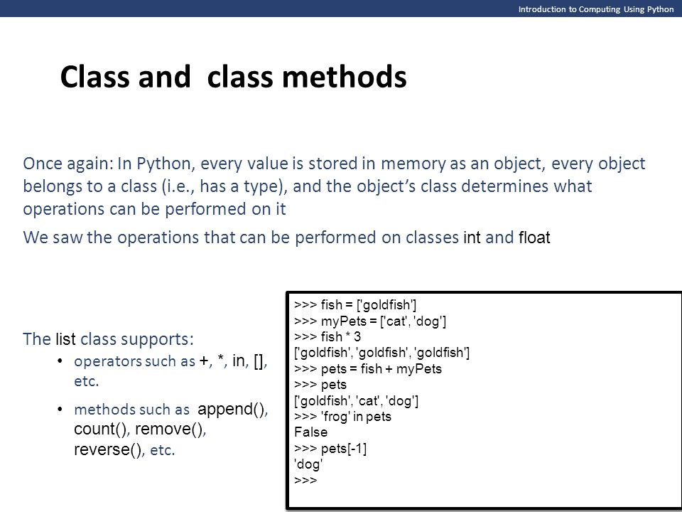 how to call class method in python