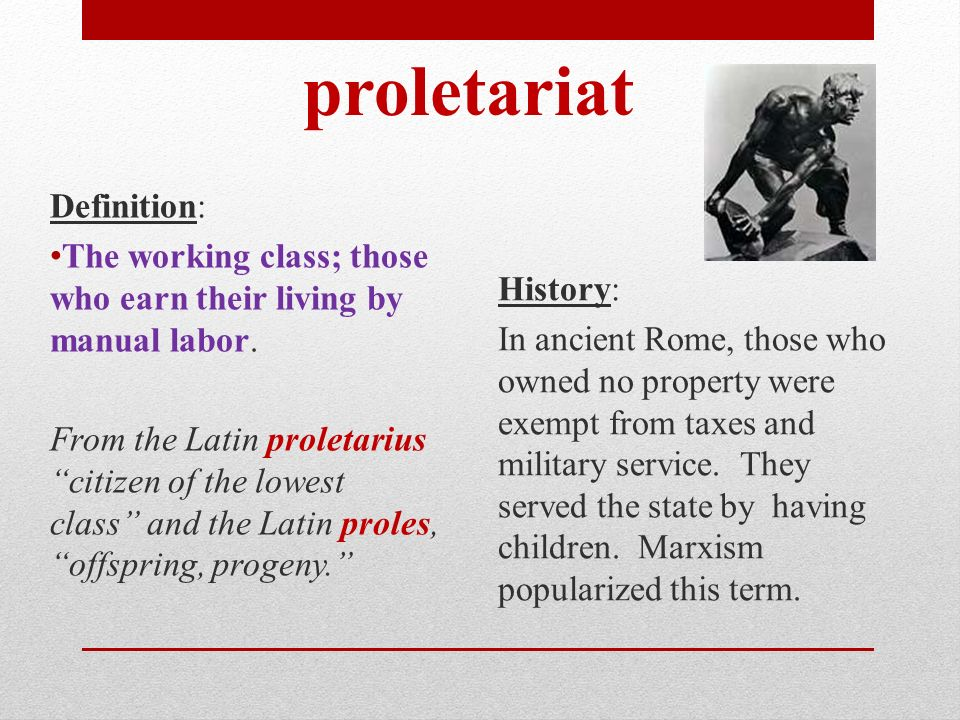 accolade History: Definition: - ppt download