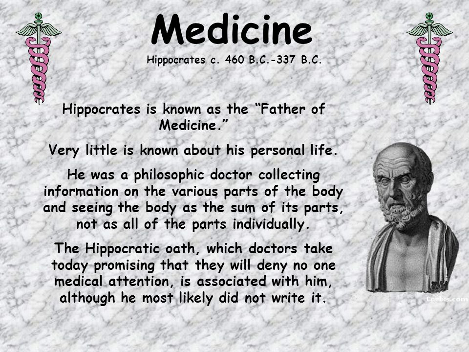 the life of the father of medicine hippocrates Engraving by peter paul rubens, 1638, courtesy of the national library of medicine hippocrates embodied the perfect doctor: kind, wise, old, knowledgeable.