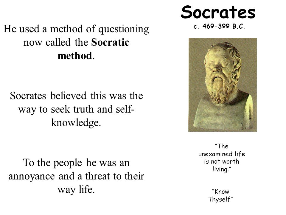 the elentic method of socrates The socratic method that tells of the first electric telegraph invented by gauss and wilhelm weber and how it the socratic method, by leonard nelson.