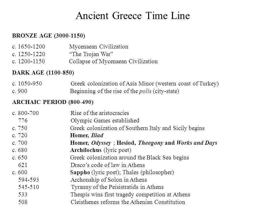 antigone vs iliad Achilles vs antigone limited time offer at lots of essayscom we have made a special deal with a well known professional research paper company to offer you up to 15 professional research papers per month for just $2995.