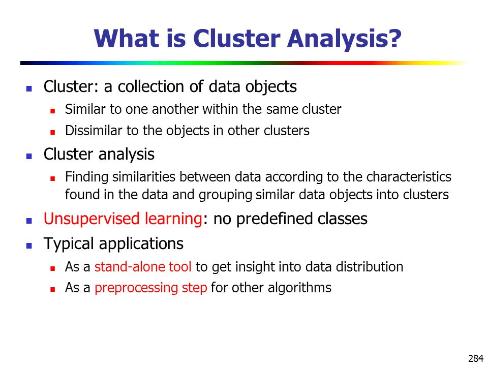 What is Cluster Analysis