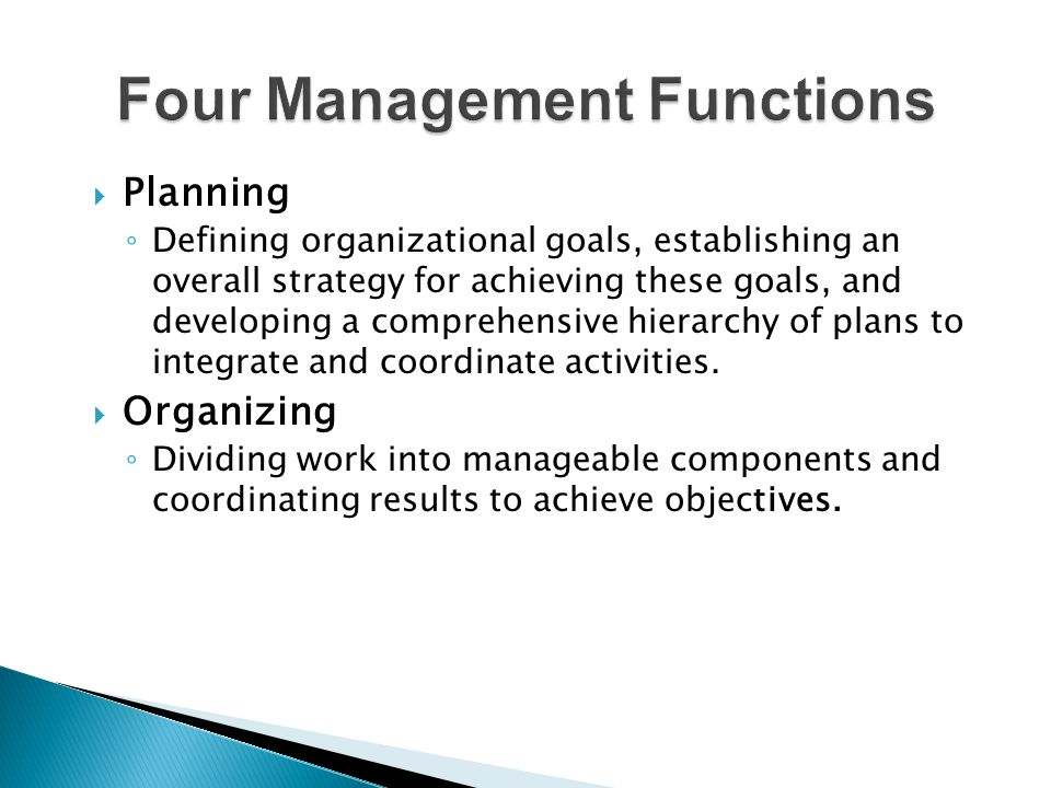 hrms role in achieving organisational objectives The term 'performance management', like many hrm innovations, is a us  import  for their role in the organisation], whereby an employee's objectives are  derived  second only to top management in ensuring the operation of a  successful.