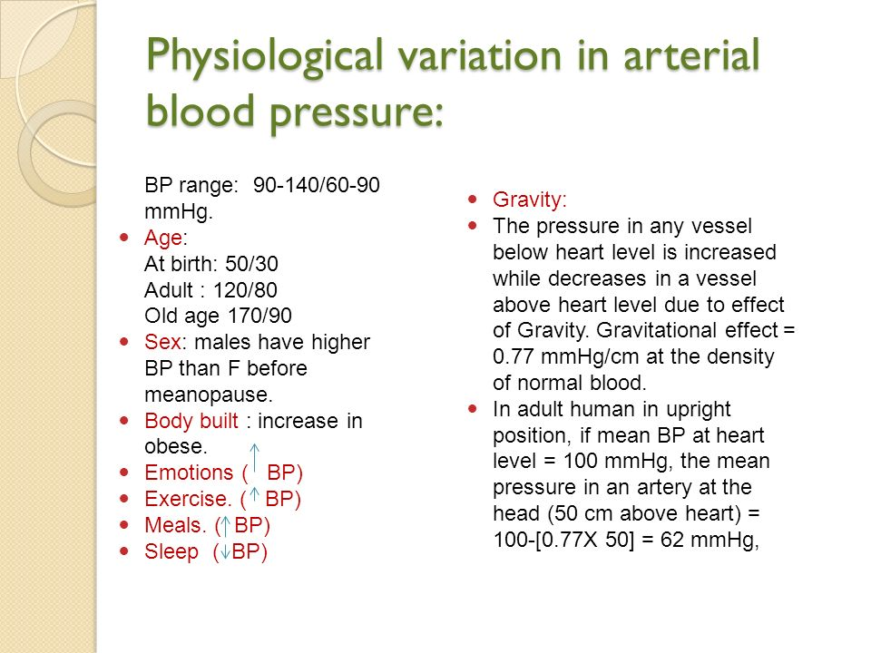 effect of exercise on arterial pressure Many of these pressures are mechanical in nature, high blood pressure can  generate  not going to have much of an impact on the overall pressure level  here on the y-axis  we do know that aerobic exercise, exercise that involves a  lot of.