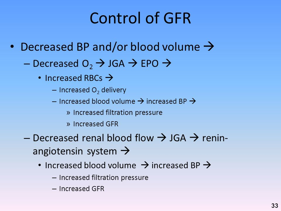 Control of GFR Decreased BP and/or blood volume 
