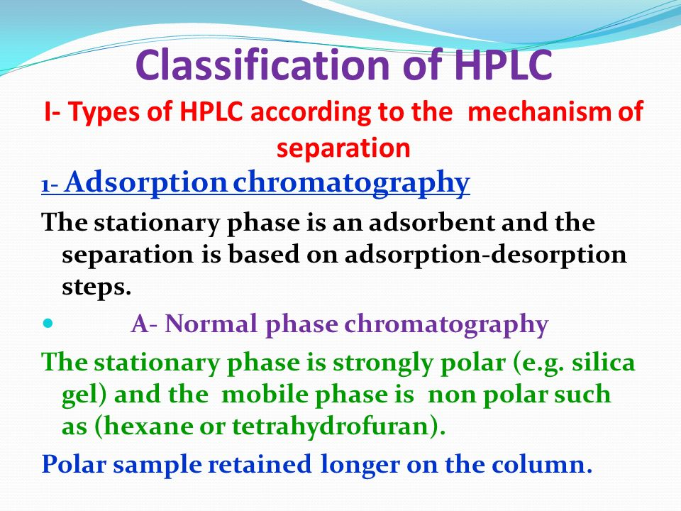 uses of hplc chromatography Instrumentation and Applications - ppt video online download