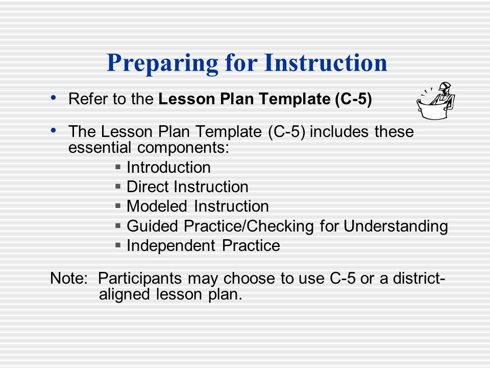 focusing inquiry lesson plan Lesson plans the following it is impractical to develop a full-blown inquiry we don't have this written up as a formal lesson plan.