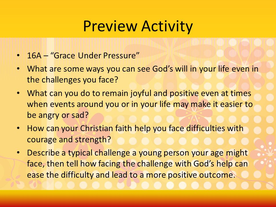 Grace and the Gifts of the Holy Spirit - ppt download
