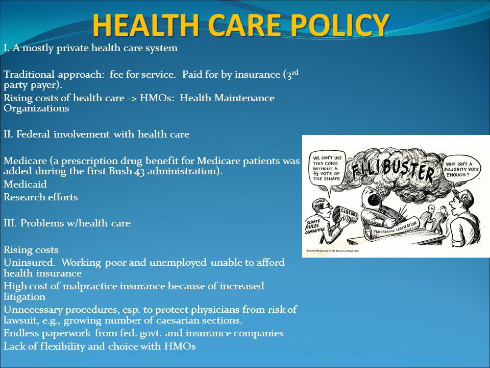 Public Policy and the United States Government - ppt download