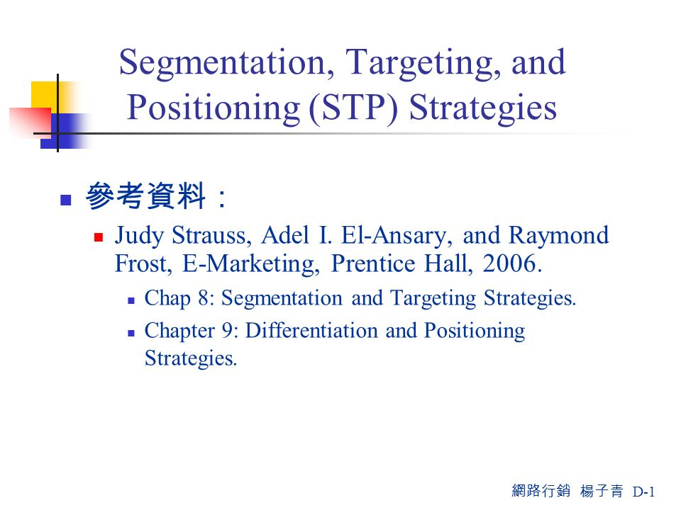 The Marketing Strategy: Segmentation, Targeting, Positioning & Differentiation