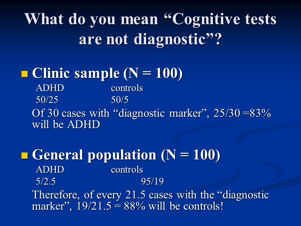What do you mean Cognitive tests are not diagnostic