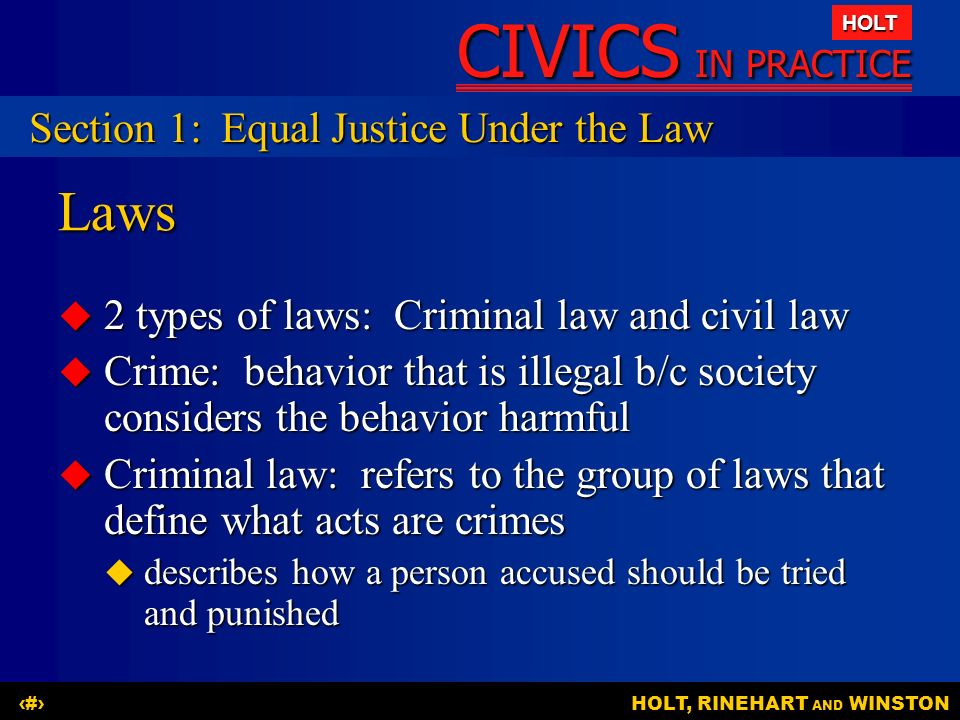 Laws Section 1: Equal Justice Under the Law