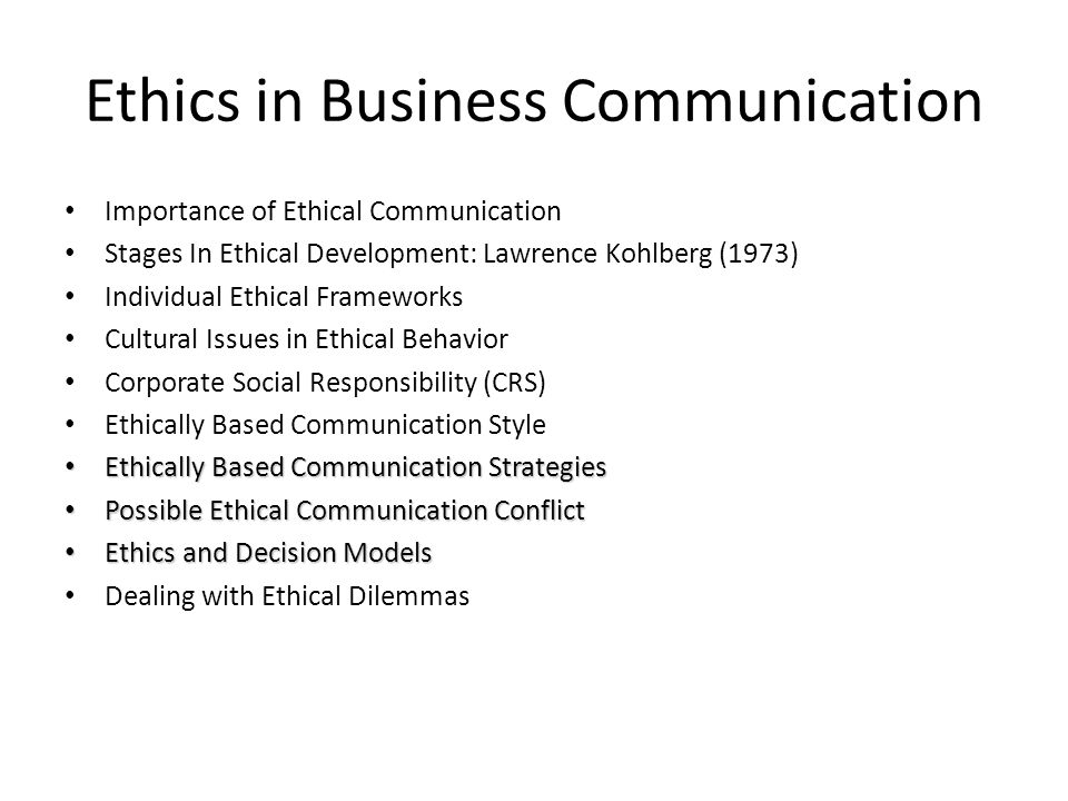 ethical conflicts and challenges faced by professional communicators essay Learn about ethical standards in journalism including giving proper  the society of professional journalists  stay clear of any potential conflicts of interest.