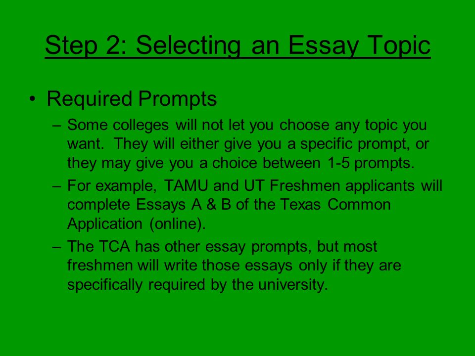 texas common apps essay Essay prompts from the common app, university of california app, the universal application and the new coalition app i was just about to send out a what the new application essay.