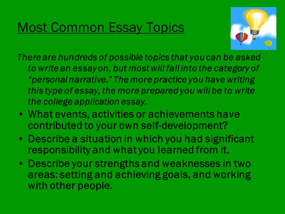 common theme essay