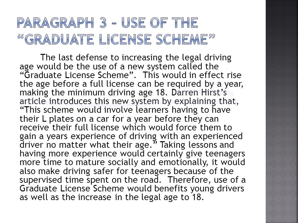 Should the driving age be raised to 18 essay