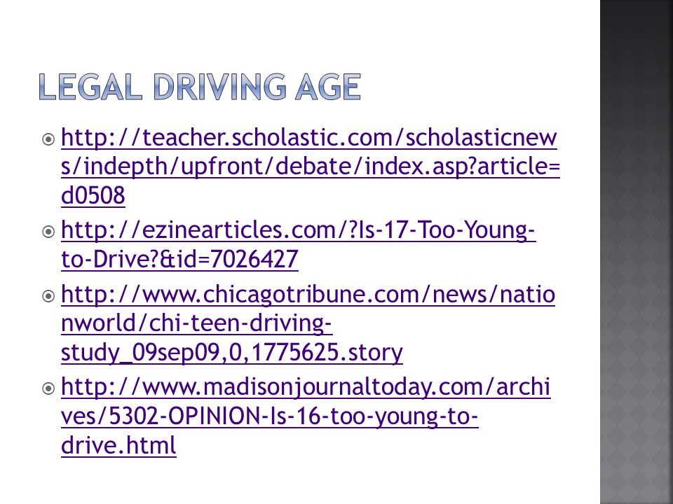 Persuasive essays on raising the driving age