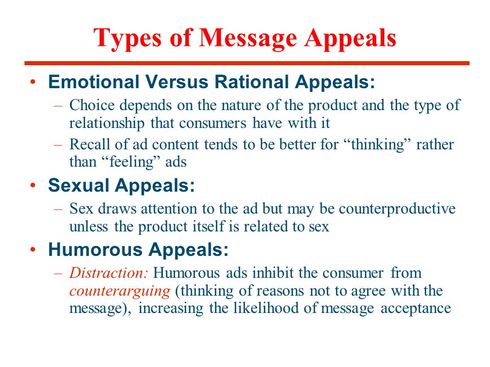 emotional and rational appeals You weren't using rational thought  learn how to best use emotional appeals in your writing about us clients  using emotional appeals in written advertising.