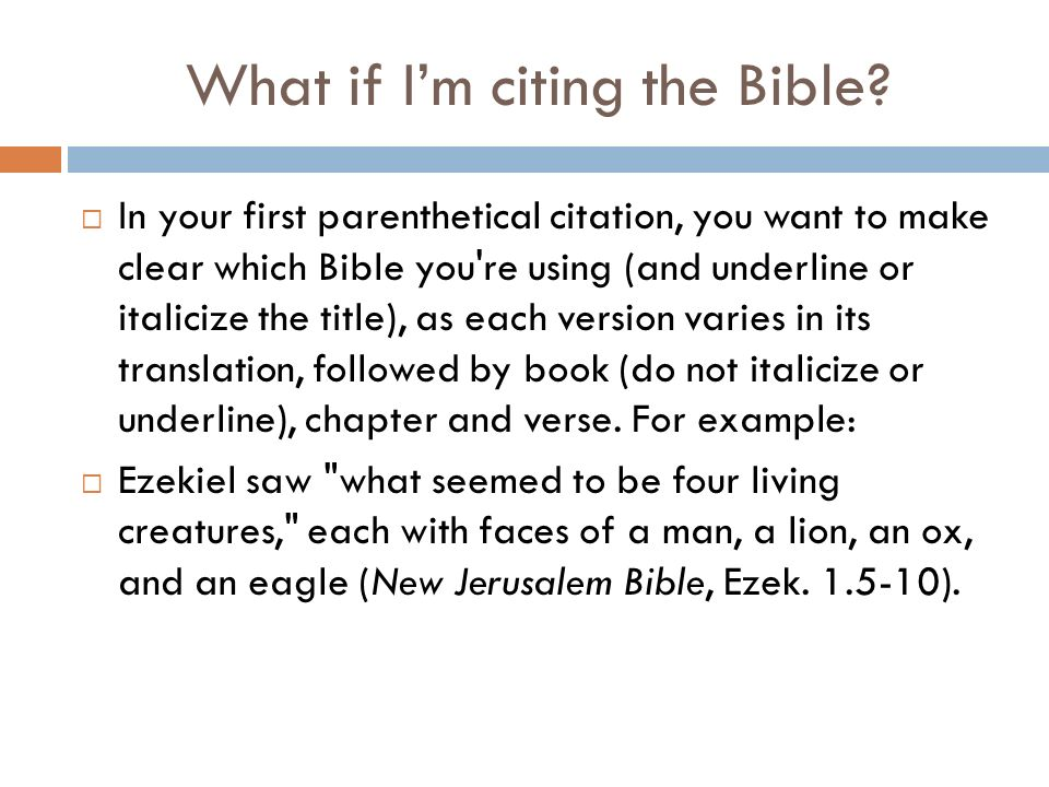 How to cite the bible in an essay