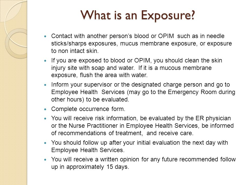 What is an Exposure