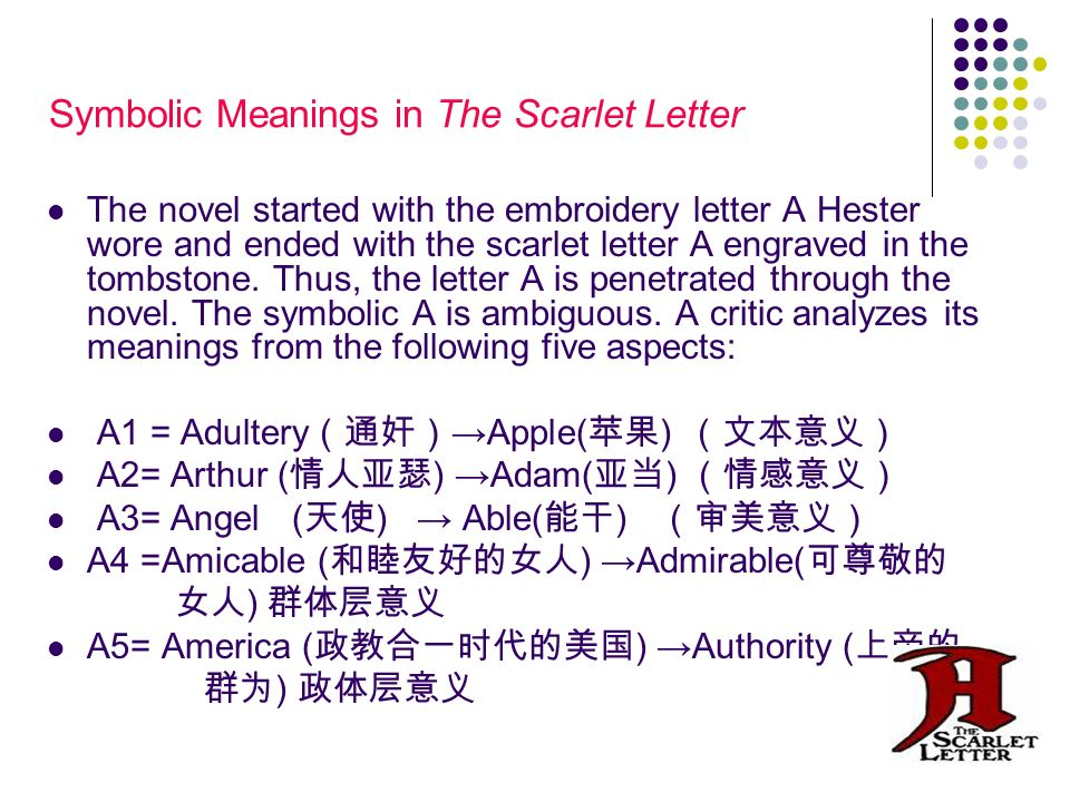 the significance of the scaffold in the scarlet letter by nathaniel hawthorne Nathaniel hawthorn's the scarlet letter  the scaffold and with hester and pearl,  the scarlet letter by nathaniel hawthorne.