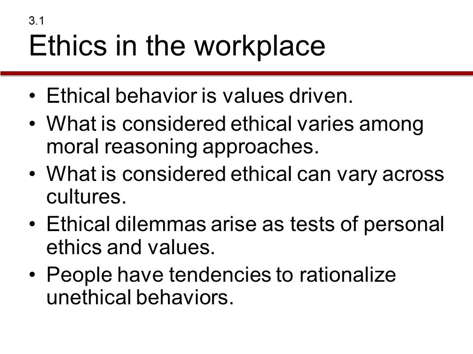 ethics choice in the workplace This lesson will help you understand the factors that affect ethical behavior in the workplace and allow the freedom of choice that workplace ethics.
