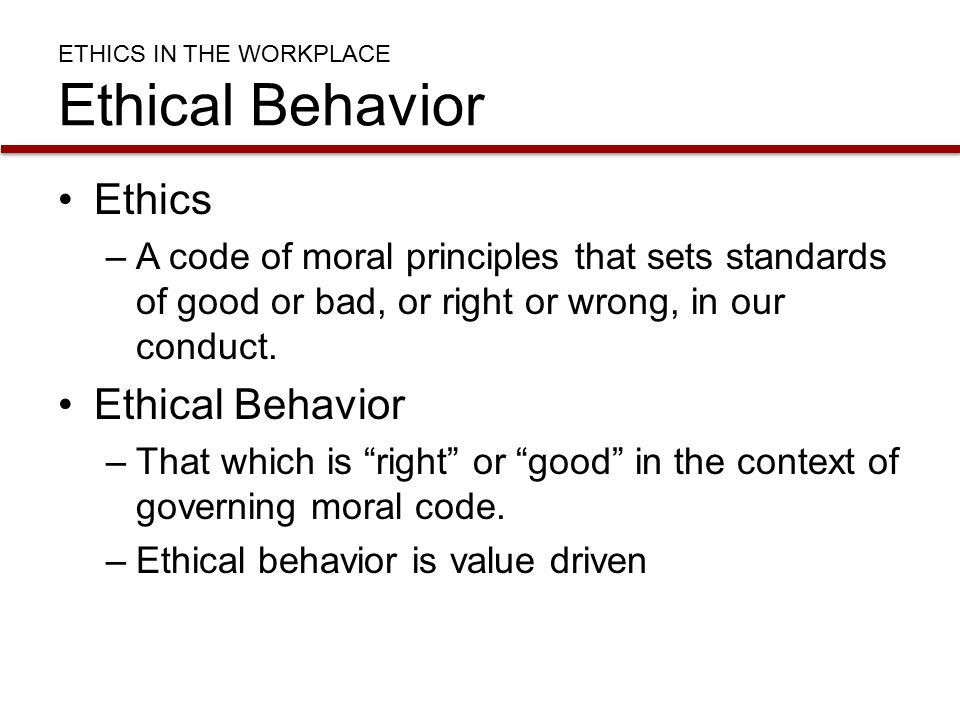 example of moral responsibility in the workplace Examples of integrity by yourdictionary integrity means following your moral or ethical convictions and doing the right thing in all circumstances, even if no one is watching you.