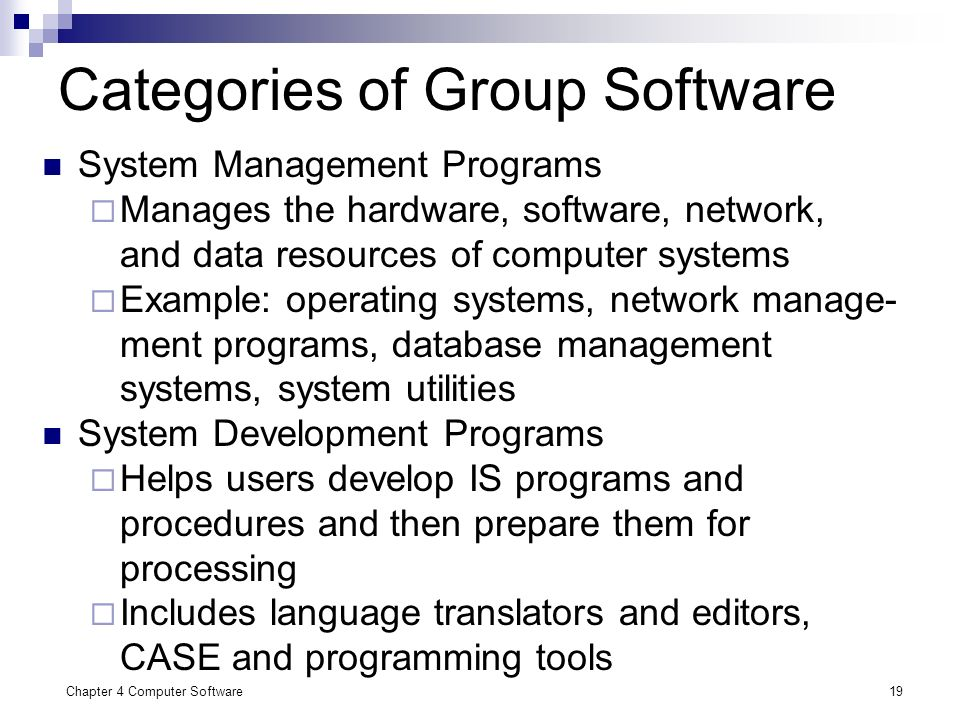 computer systems: software utilities and hardware installation essay Package managers are used to configure, install or keep up to date other  software on a computer registry cleaners clean and.