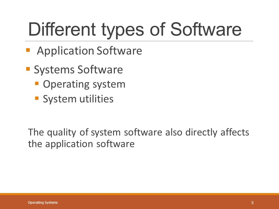 How Many Types of Software Are There?