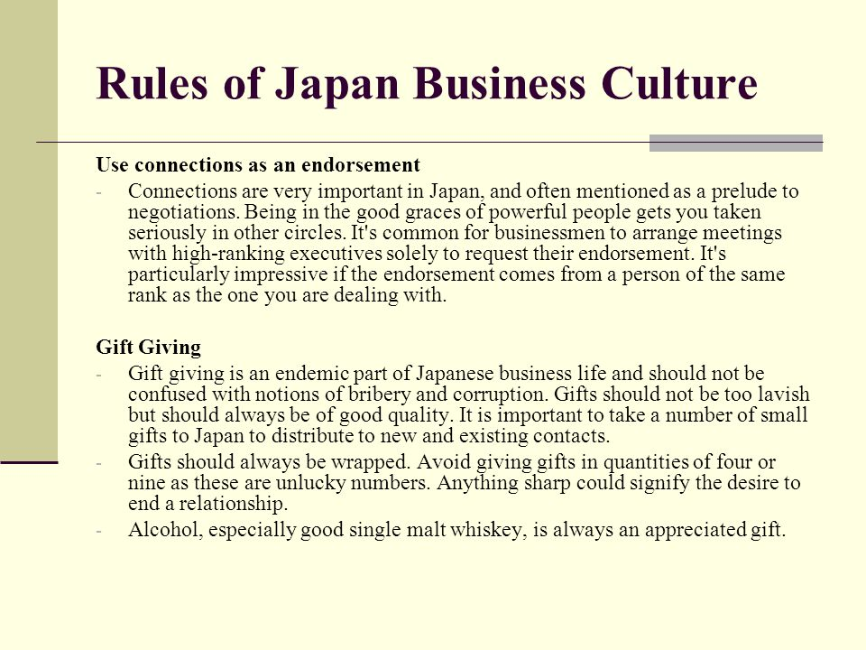 The importance of negotiations in the japanese business system