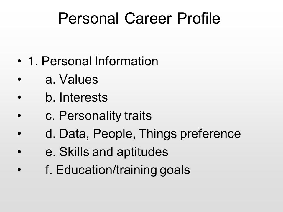 career personality traits essay Career and personality xhafer gjenashaj university of phoenix abstract life is a path constructed every day from decisions relying on our personal experiences.