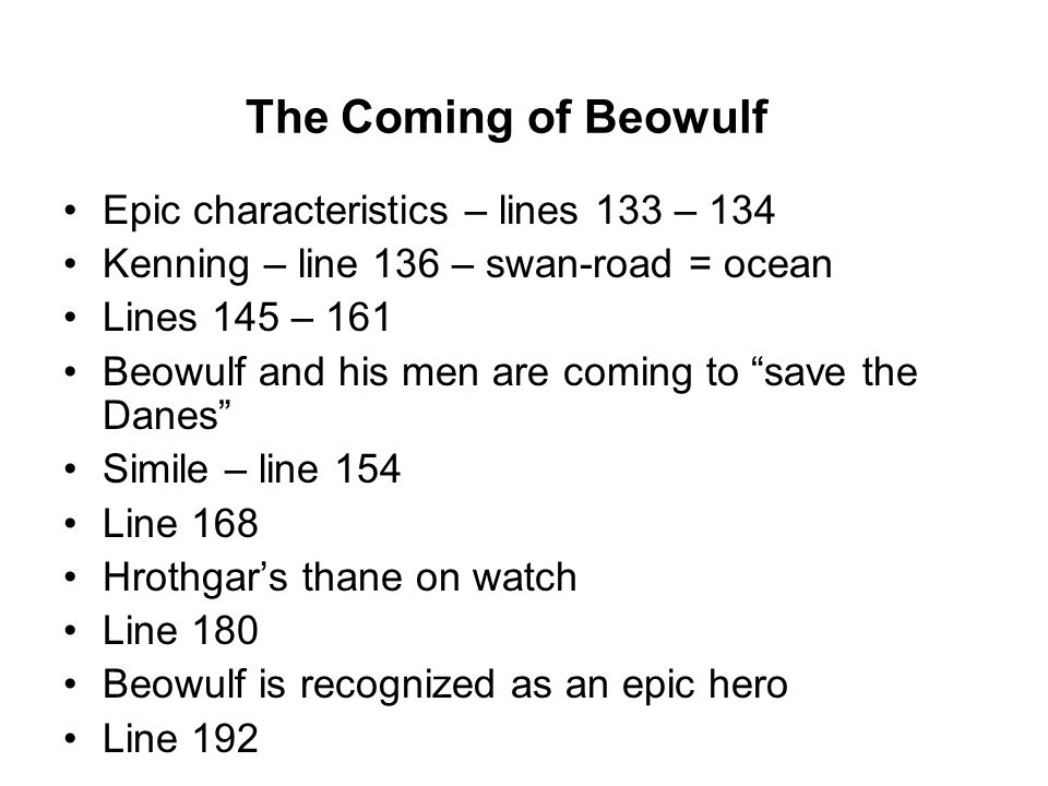 A literary analysis of heroic qualities of beowulf